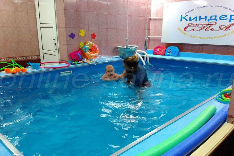 КиндерСПА, семейный оздоровительный центр